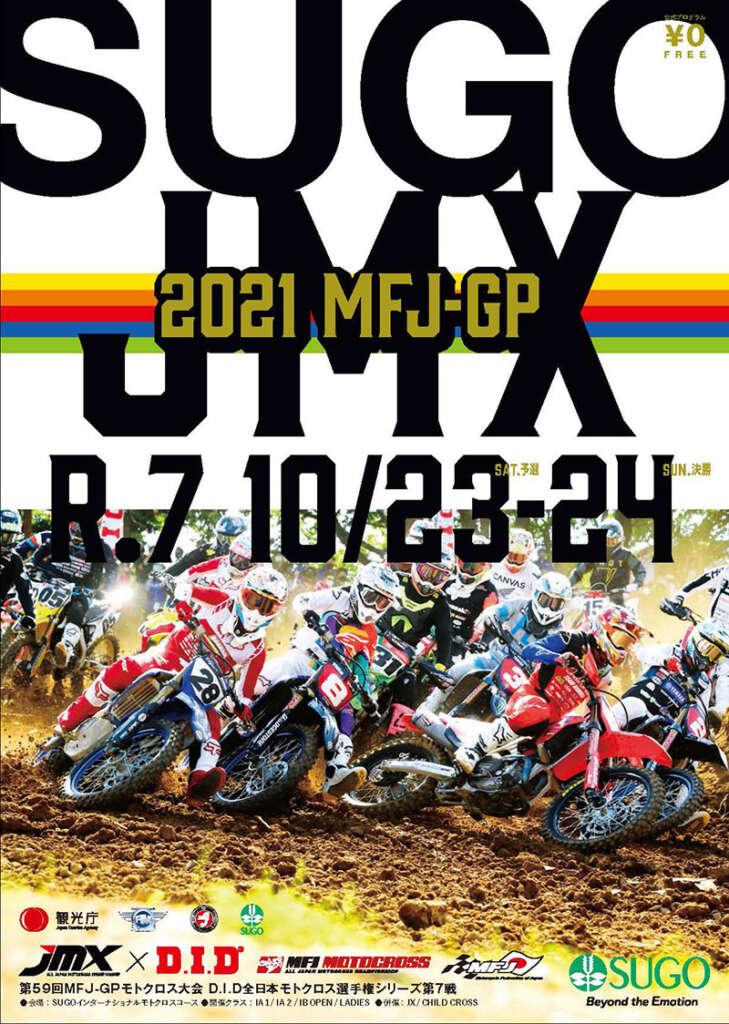 MFJ-GP 2021 JMX R7