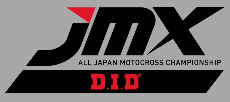did jmx